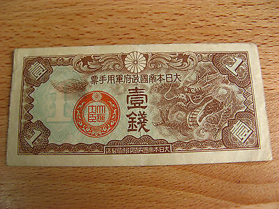 1 sen ND (1938) China Japan Occupation P-M8 Japon Chine military banknote pick