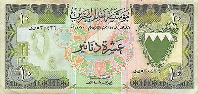 Bahrain  10 Dinars  ND. 1973  P 9a  circulated  Banknote , ME 7