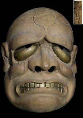 Japanese BUAKU kyogen Mask hand made Wooden w/ signature kagura Noh