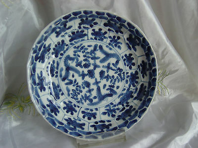 18c Chinese exportporcelain Kangxi plate signed