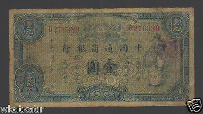 """""""VG"""" Scarce 1929 The Commercial Bank of China 1 Dollar P-13, Scan-#007"""