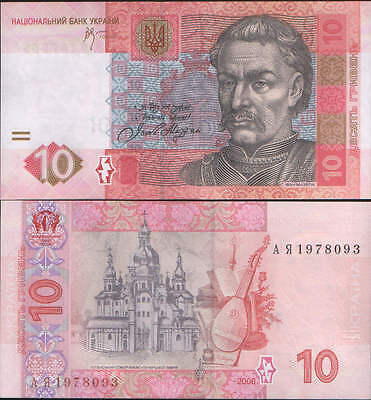 UKRAINE 10 HRYVNIA 2006 P-119Aa UNCIRCULATED