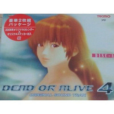 Dead or Alive Game Music SOUNDTRACK CD Japanese DEAD OR ALIVE 4