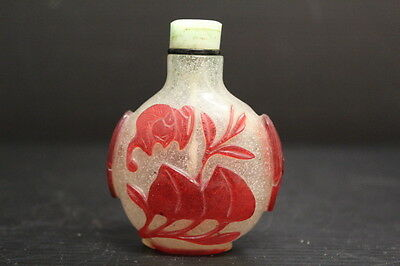 "Vintage Chinese Asian Snuff Bottle Red Peking Glass Finish ~ 3"" Tall"