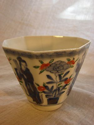 RARE Chinese Blue White Iron Red/Coral Bowl Wine Cup - Qing 18th C. 6 Character