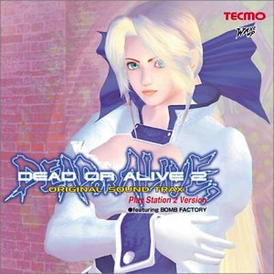 Dead or Alive Game Music SOUNDTRACK CD Japanese   DEAD OR ALIVE2