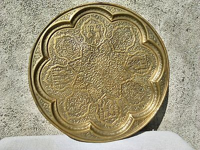 Antique Vintage Brass Indian Embossed Tray