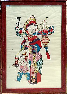 Rare Old Chinese Scroll Like Hand Painting Marked Framed