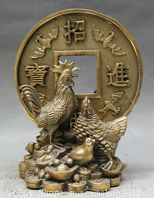 """6"""" Chinese Fengshui Brass Wealth Rooster Cock Family Bat Coin Yuan Bao Statue"""