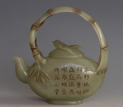 Chinese Exquisite Hand-carved Hetian jade Poetry and bird pattern teapot
