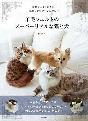 Needle Felting Super Realistic Dog & Cat Wool Craft Book - Japanese