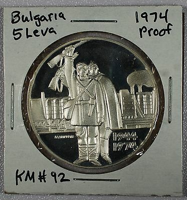 1974 - 5 Leva - Proof Silver Commemorative - Liberation from Fascism 1944-1974