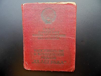 RARE ORIGINAL SOVIET DOCUMENTS to MEDAL 20 YEARS RKKA RED ARMY MR-GENERAL 1938