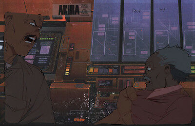 Akira Anime Cel Background Animation Art Colonel Doctor Ohnishi in Army Car 1988