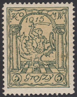 Poland Warszawa Local Municipal Post Mermaid Unissued Rare Genuine Expertised