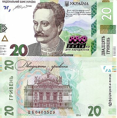 2016 Ukraine 20 Hryven P-New Unc *commemorative* Nr