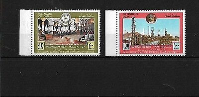 Oman Sg275/6, 1982 National Day, Mnh