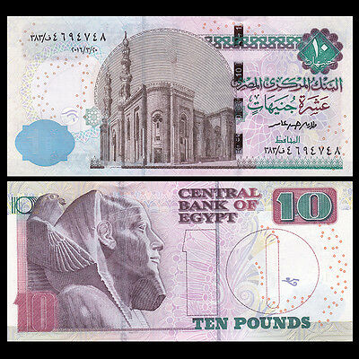 Egypt 10 Pounds, 2016-2017, P-64 NEW, UNC