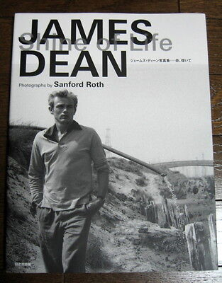 "Photo Book James Dean Sanford Roth ""Shine of life"" 100 Rare Photos Brand NEW F/S"