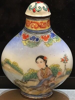 Vintage/antique? Beautiful Intricate Chinese Snuff Bottle Marked