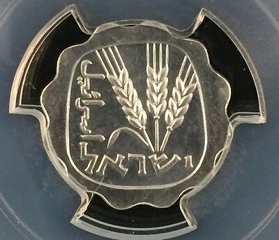1962 Israel Agora Pcgs Proof Pr 65 King's Norton Mint Collection Pop.1