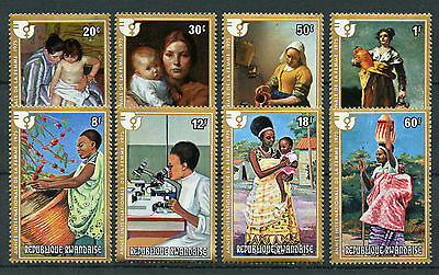 Rwanda 1975 MNH IWY International Women's Year 8v Set Vermeer Goya Art Stamps