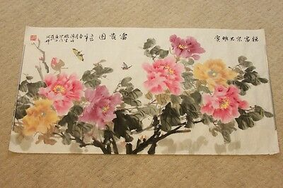 Chinese Flowers Butterflies Ink Watercolor Painting with Calligraphy