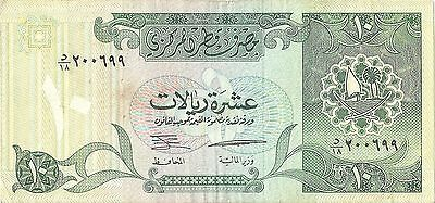 Qatar Central Bank 10 Riyal 1996 Boat Circulated Rare Money Bill Banknote!