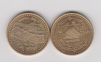 2007 Nepal - 1 Rupee  KM#1204 - Monarchy Coinage,  Mount Everest