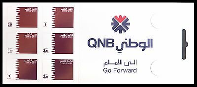 QATAR 2005 Complete Booklet NB603
