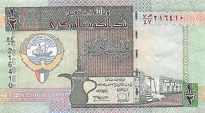 Kuwait  1/2  Dinar  ND. 1994  P 24a  sign. # 8 circulated Banknote ME20