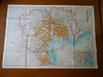 Great Tokyo Air Raid -B-29 bomb-damaged area map of  Japan WW2 Vintage 1947