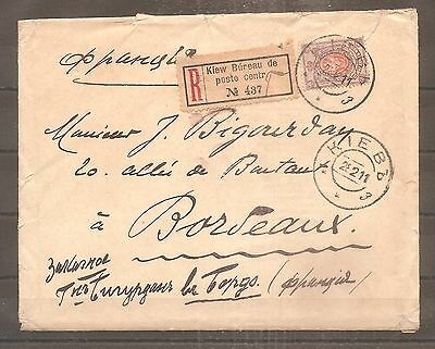 Letter Lettre Kiew Ukraine Russie Russia To France Used Registered 1911