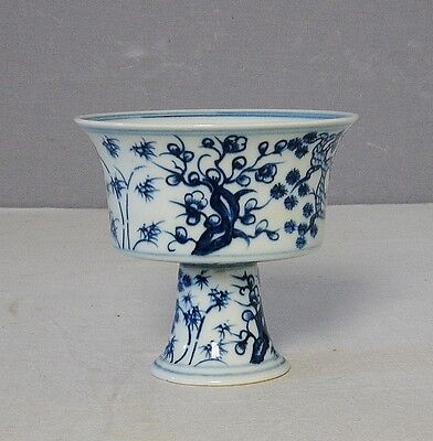 Chinese  Blue and White  Porcelain  Cup  With  Mark     M2161