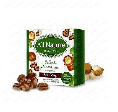 SOAP BAR ANTI CELLULITE ALL NATURE with Coffee& Macadamia, ANTIOXIDANT 100gr.