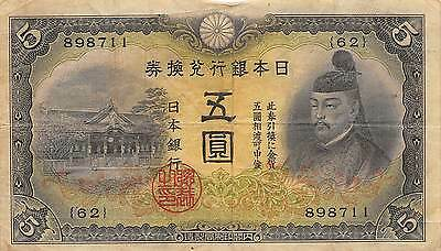 Japan 5 Yen  ND. 1942  P 43a  Block { 62 }  Circulated Banknote A424EL