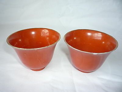 Pair of Chinese Porcelain Plain Colour Cups - Marks