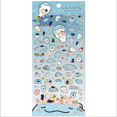 ~*New San-x Jinbesan Jinbei Whale Sticker B Cute Kawaii Japan *~ US SHIP+FAST