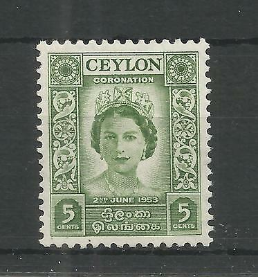 Ceylon 1953 Coronation Sg,433 U/mm Nh Lot 3378A