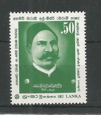 Sri Lanka 1983 Banisment Of Arabi Pasha Sg,826 U/mm Nh Lot 3390A