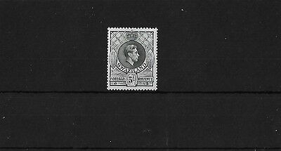 Swaziland Sg37B, 5/- Grey Perf 13½ X 14 Mounted Mint, Cat £50