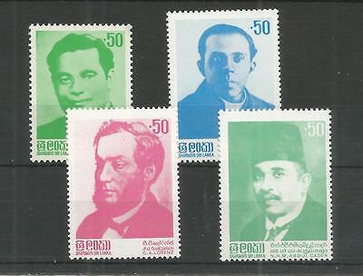 Sri Lanka 1983 National Heros Sg,814-817 U/mm Nh Lot 3426A