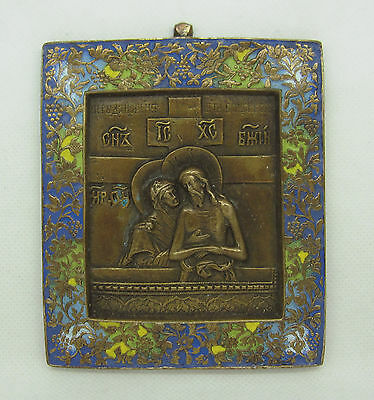 """Rare Russian Bronze Enamel Icon """"do Not Mourn Me Mother""""  / Не Рыдай Мене Мати"""