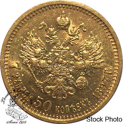 Russia 1897 Gold 7.5 Rouble Coin