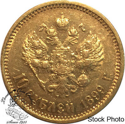 Russia 1899 Gold 10 Rouble Coin