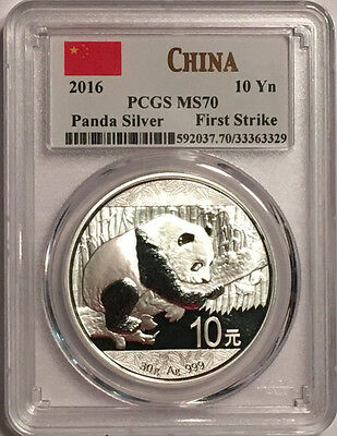 2016 China Silver Panda (30 gms) 10 Yuan- PCGS MS 70- First Strike
