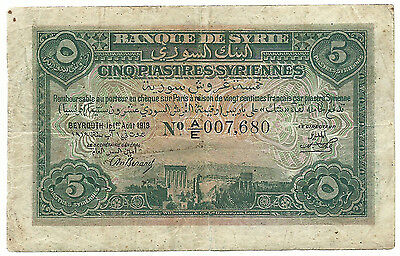 Syria Syrie Banknote 5 Piastres 1919 P1a VF French Rule Paris Ruins of Baalbek