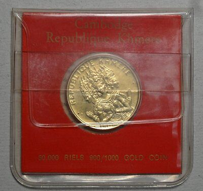 Cambodia 50,000 Riels 1974, KM64, RARE Khmer Republic Gold, GEM Uncirculated!