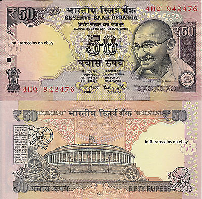 INDIA 2016 Mule Error 50 RS No Inset Gandhi Paper Money Currency UNC NEW Rare