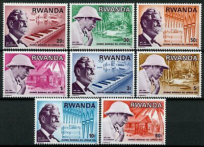 Rwanda 1976 MNH World Leprosy Day 8v Set Medical Dr Schweitzer Music Stamps